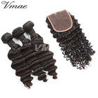 VMAE Brazilian Bundles Deep Wave With 4*4 Closure Unprocessed Curly Human Cuticle Aligned Raw Virgin Hair Weaves Extensions