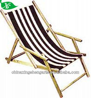 Wooden folding rocking beach chair