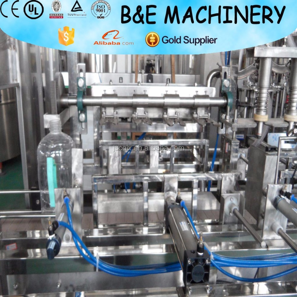 good quality 5L oil filling 4 heads washing filling capping machine/3 in 1 straight line filling machine