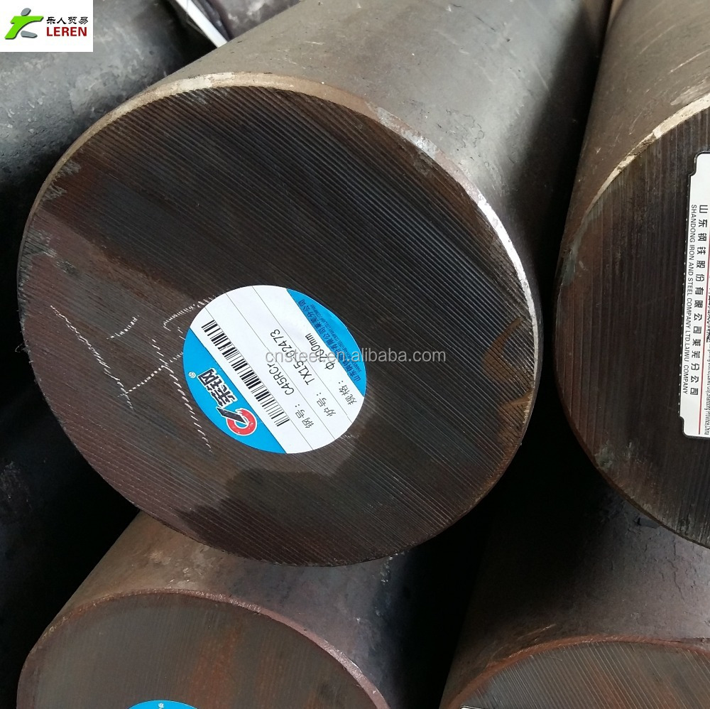 SAE8620 20CrNiMoA SNCM220H Hot Rolled Steel Round Bar