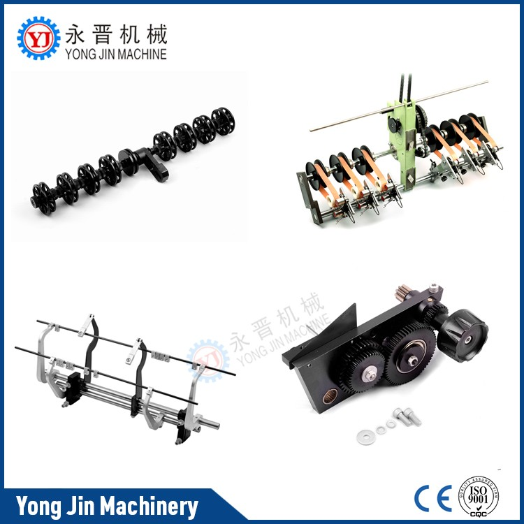 High speed jacquard belt needle loom parts,textile machinery spare parts agent