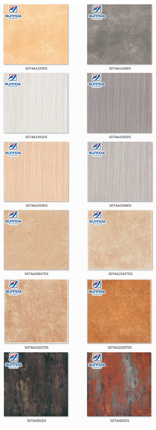 Sunnda Yellow Porcelin Tiles, Anti Slip Bathroom Floor Tiles, Non Slip  Exterior Floor Part 76