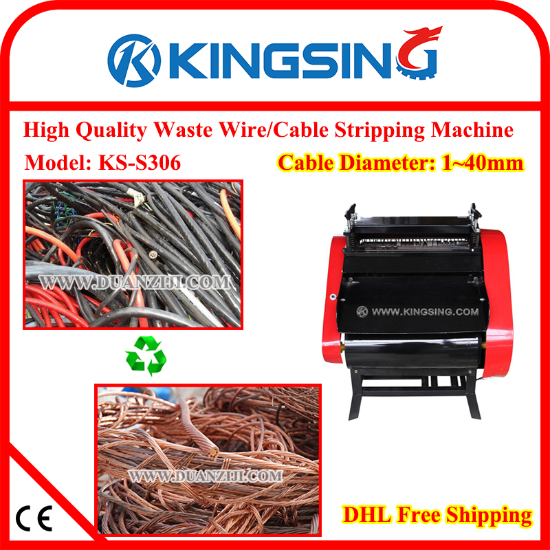 KS-S306 High Efficiency Cable/Wire/Copper Stripping Machine, scrap metal recycling machine