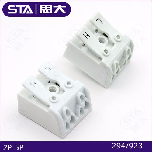New design 2 pole screwless terminal block for LED lighting