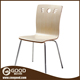 Commercial Cheap and Good Quality Plywood Chair Seat O009