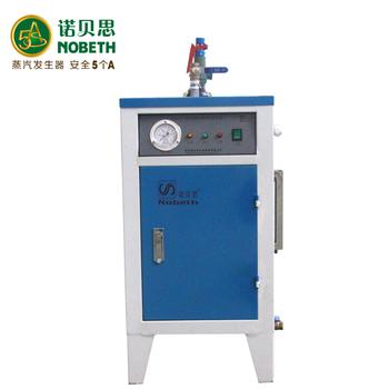 Oceanic Steam Generator Boiler For Wine Making - Buy Oceanic Steam ...