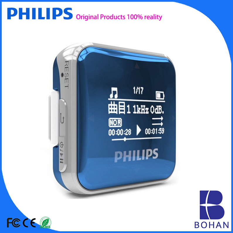 Philips 8gb Free Download Hindi Mp3 Indian Mp3 Songs 2016 Download