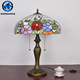 Glass Dining Room Lamps antique wholesale price fancy tiffany table lamp to decor home