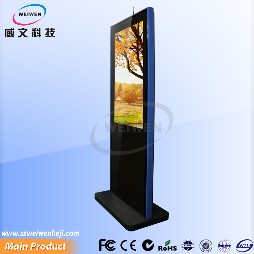 42inch Lcd Touch Screen Kiosk Reporting All In One Pc Monitor ...