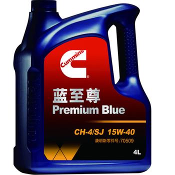 Cummins Engine Oil Blue (premium Blue) - Buy Engine Oil 20w40,Total Engine  Oil,Cheap Engine Oil Product on Alibaba com