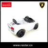 Rastar 2016 new products baby cars toys electrical ride on car