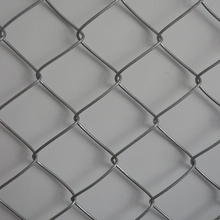 Bed weather resistant chain link fence post for residential yards