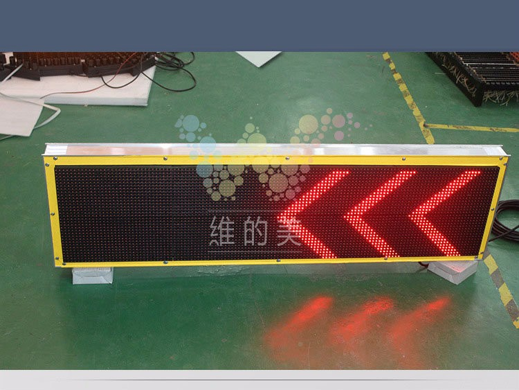 1200*400MM transport screen panel display LED traffic display