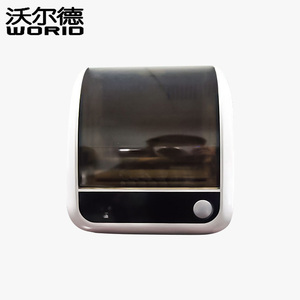 Bathroom Luxury Motion Sensor Toilet Paper Dispenser Automatic Toilet Paper Dispenser