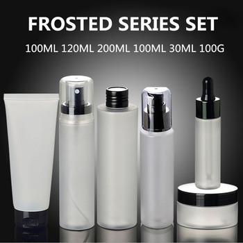 30ML 100G 100ML 100ML 120ML 200ML Frosted Matte Colored Plastic Jars and bottles with Black Lid