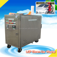 CE no boiler 20 bar 2 guns gas portable steam car wash equipment/steam car washing machine in india