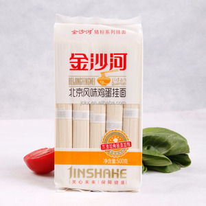 500g Traditional Beijing ramen egg taste dried Noodles