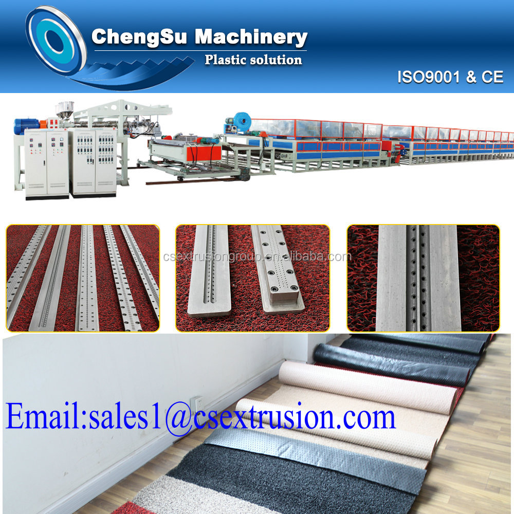 High quality PVC resin floor mat door mat making machine/plastic rubber carpets production line