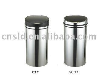 Bathroom Trash Garbage Cans Can With Lid Swing Bath Collection Round Extra Small Wastebasket