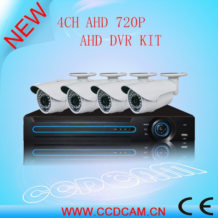4pcs 720P HD AHD Cameras + 4CH 720P AHD DVR Home Security System Megapixel Security Camera Waterproof Full NVR Kit