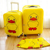 yellow non woven luggage covers, duck printed lovely trolley bags covers,lovely eco friendly trolley box covers