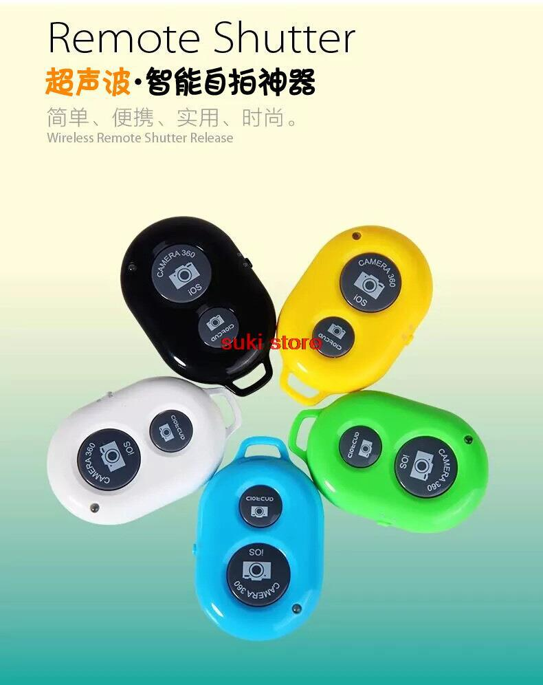 Self-timer Without Wireless Bluetooth APP Remote Shutter Control Mobil Cell