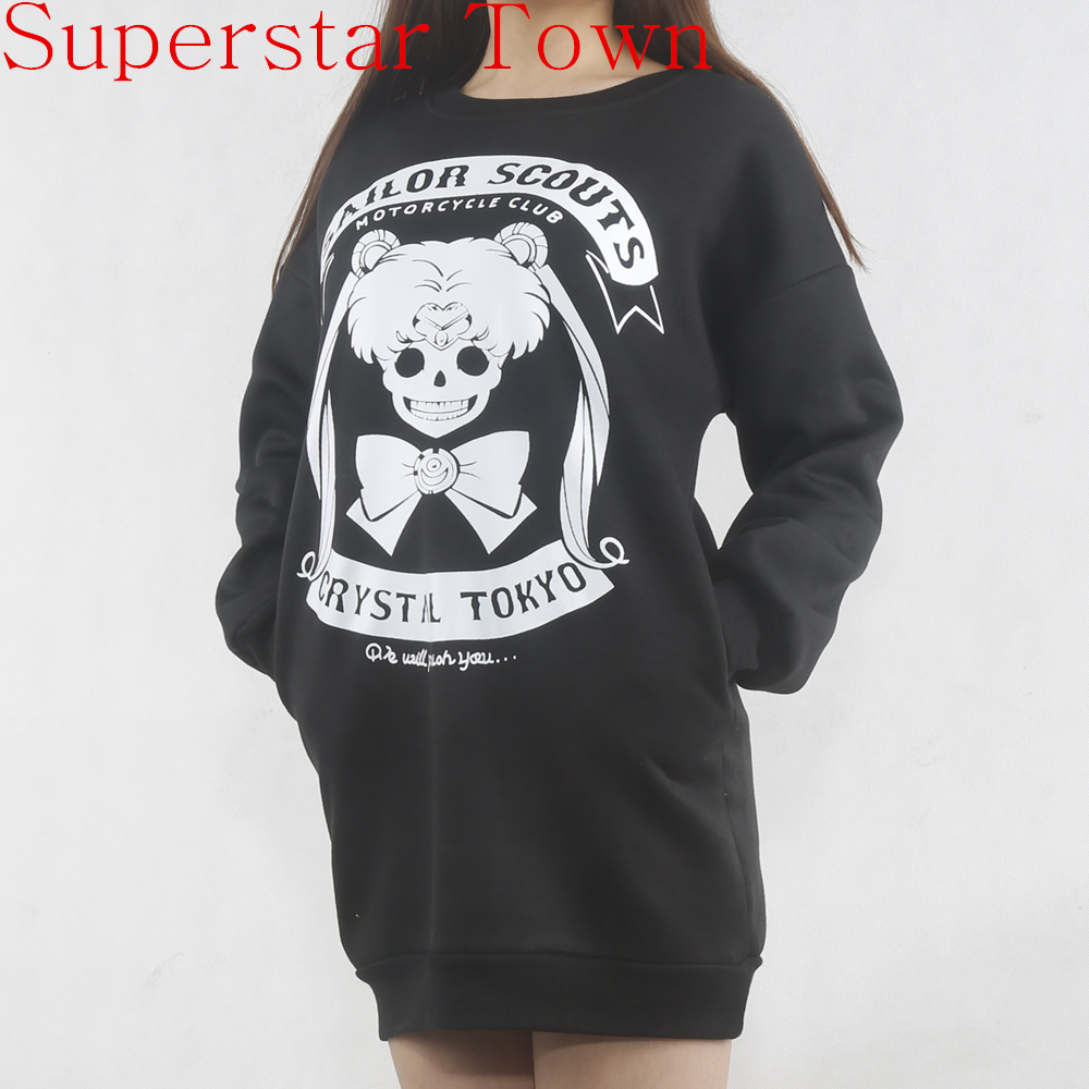 Cool pullover hoodies