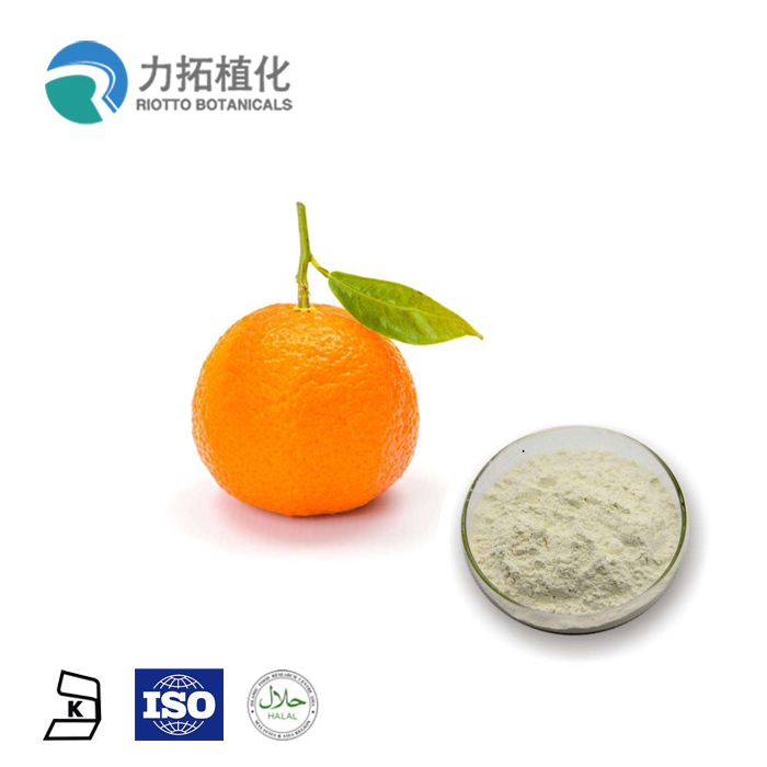 減量の植物のエキスの粉の柑橘類繊維の治療の乳房炎保存性2年の