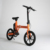 350W 16inch New Design iVelo Bike Mini Foldable PortableElectric LithiumBicycle for Sale
