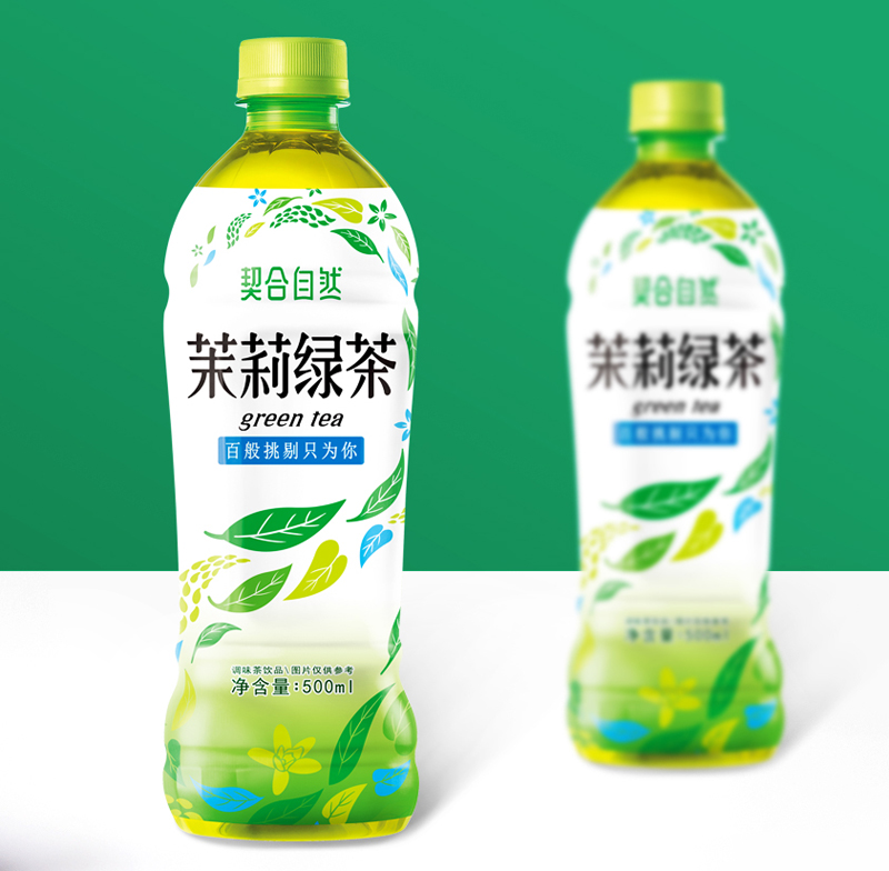 BOTTLED CHINESE FAMOUS BRAND GREEN TEA/ICED TEA - 4uTea | 4uTea.com