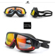 2017 new style Big frame swim goggles anti fog adult