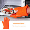 food grade silcone finger protector oven bbq grill mitt items for Heat Resistant Grilling patent silicone bbq glove