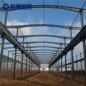 Tekla software detailed design workshop warehoure light steel structure