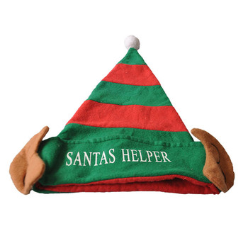 Custom Felt Santa Little Helper Funny Christmas Elf Hat - Buy Santa ...