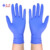 High Quality Factory Wholesale Nature Medical Disposable NBR Gloves