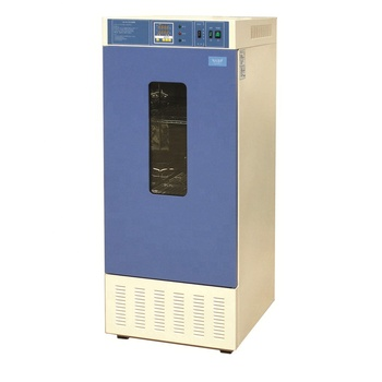 LCD display Mildew incubator for microorganism