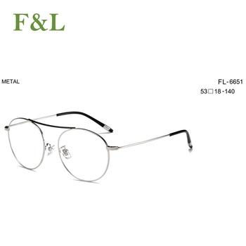 High Famous New Designer Metal German Eyeglass Frames Manufacturers ...