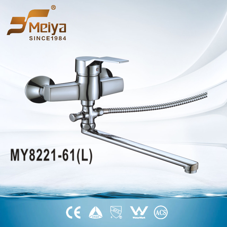 MEIYA Wall Mounted S-spout Mixer Faucet, Brass Bath Taps/Fitting Kitchen Washing Sink