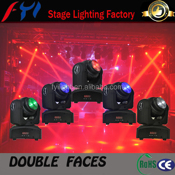 Newest hot product double side beam led club light washer effect for ktv disco stage lighting