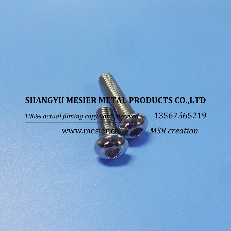 M6*35 button head socket screw stud bolts and nuts stainless steel hex nut and bolt nut