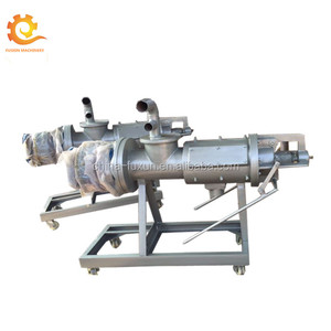 Farmer favourite poultry manure processing machine dung dewatering machine