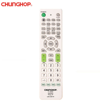 CHUNGHOP H-1880E LCD/LED/HD <span class=keywords><strong>TV</strong></span> Controle Remoto Universal Teclado <span class=keywords><strong>De</strong></span> Borracha <span class=keywords><strong>De</strong></span> Silicone Para O Controle Remoto da <span class=keywords><strong>TV</strong></span>