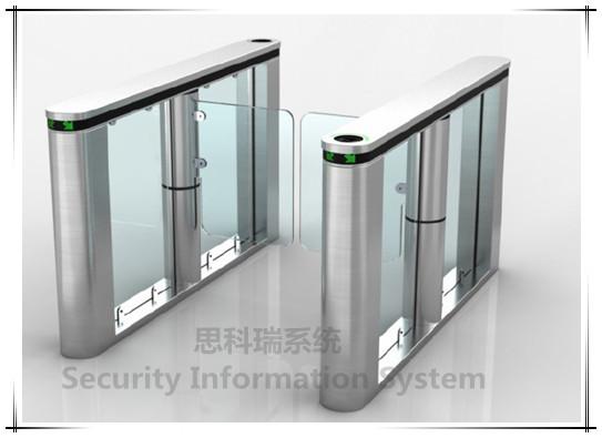 barcode scanner swing barrier door/indoor supermarket security barrier gate & Barcode Scanner Swing Barrier Door/indoor Supermarket Security ...