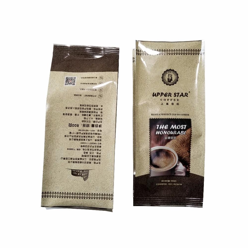 Burlap Coffee Bags Wholesale, Burlap Coffee Bags Wholesale Suppliers ...
