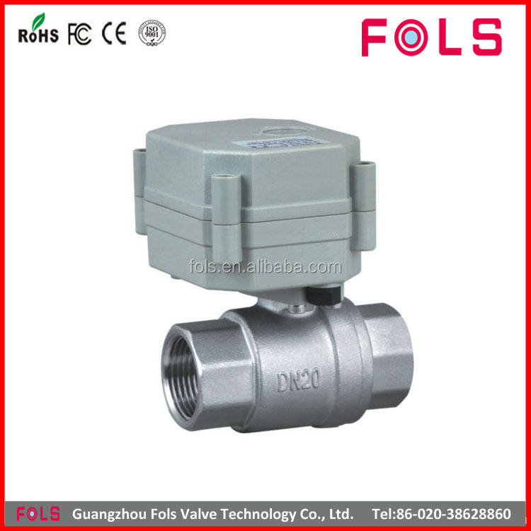high quality electric auto shut off water valve