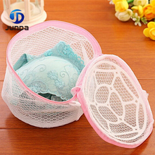 Delicate Convenient Bra Lingerie Wash Laundry Bags Home Using Clothes Washing Net Hot Selling