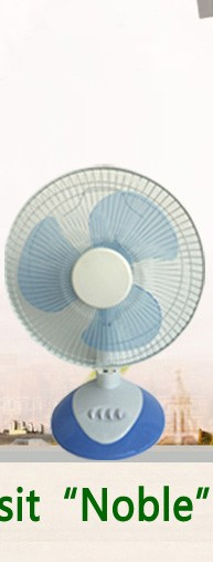 Guangzhou Noble Electronic Technology Co Limited Stand Fan
