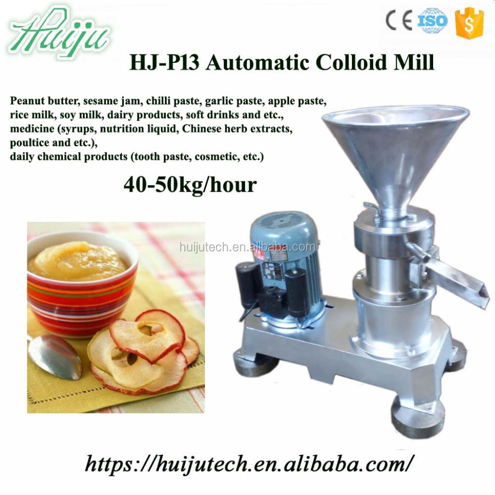 commercial use automatic apple paste mill HJ-P13