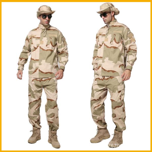 Army Uniform Design 78