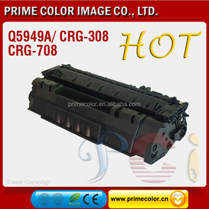 Compatible toner cartridge 308 for canon lbp3300